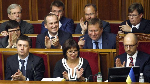 Oekraïne bezorgd over vertraging bij ontvangen IMF-steun