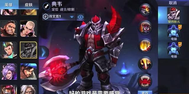 Populaire Chinese game beperkt speeltijd van jonge gebruikers