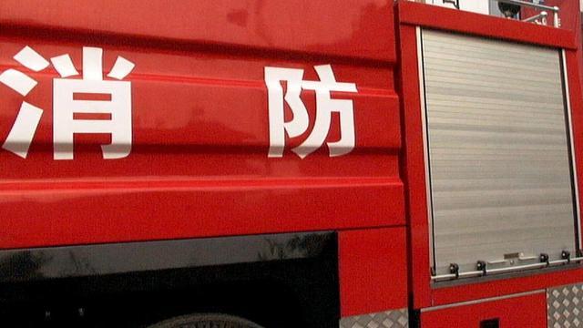 Negentien doden bij brand in appartementencomplex Peking
