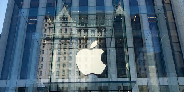 Apple voegt donderdag Nederlandse OV-informatie toe aan kaartendienst