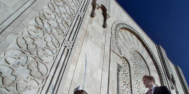 Amsterdamse vrouw aangevallen tijdens bezoek aan moskee
