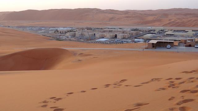 'Saoedi-Arabië wil beursnotering in New York voor oliebedrijf Aramco'