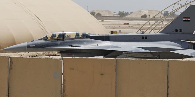 Vier gewonden gevallen door raketaanval op Iraakse militaire basis