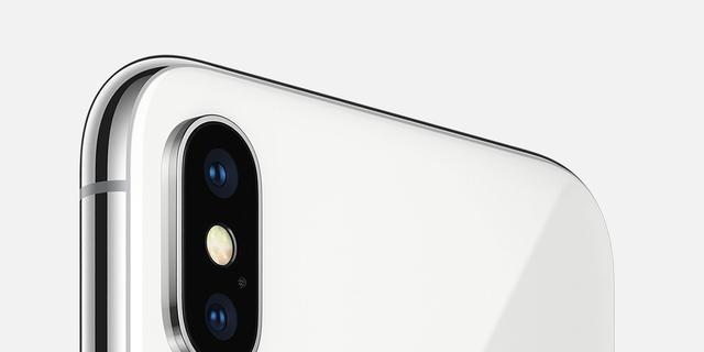 'QR-code kan iPhone naar verkeerde website sturen'
