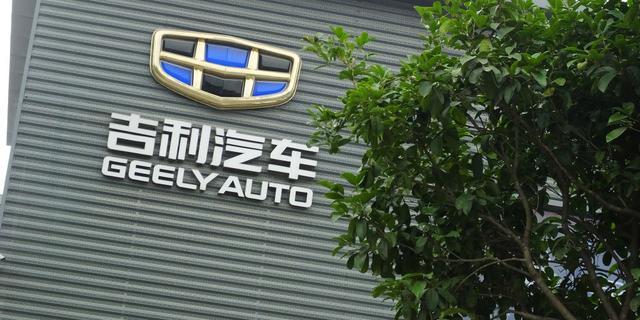 Chinese autofabrikant Geely stort zich op smartphonemarkt