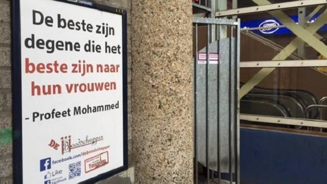 Reclameborden met uitspraak profeet Mohammed opgehangen in Utrecht