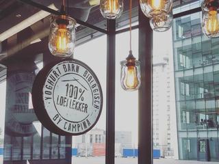 Yoghurt Farm gebruikt nog steeds 'Loei Lekker' op gevel winkel Leeuwarden