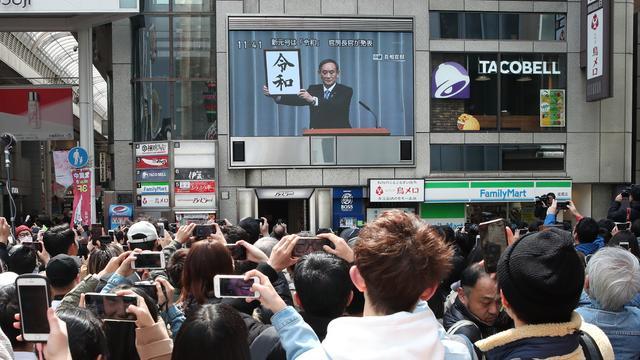 Aankomend keizerlijke tijdperk in Japan gaat Reiwa heten