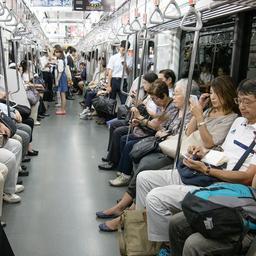 Japan gaat mogelijk monopolieposities Apple en Google onderzoeken