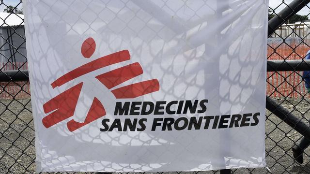 Gewonden na luchtaanval bij kliniek Artsen zonder Grenzen in Jemen