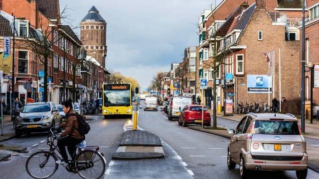 Gewapende overval op Wibra Amsterdamsestraatweg, verdachte voortvluchtig