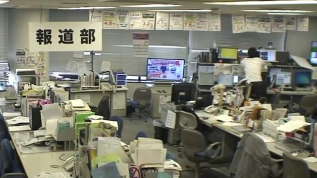 Japanse stad Osaka getroffen door zware aardbeving