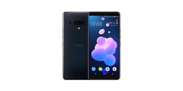 HTC lekt nieuwe telefoon U12 Plus op eigen website