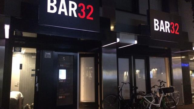 BAR32 opent woensdag voor het eerst de deuren