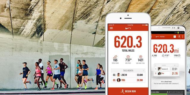 Nike past hardloop-app aan na onderzoek CBP